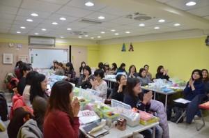 台湾講座3