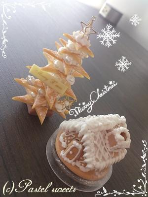 お菓子の家、Xmasクッキーツリー